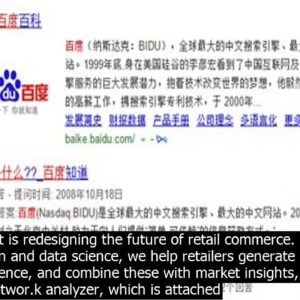 Ai search engine traffic port   traffic growth on baidu incs mobile app helped drive highe